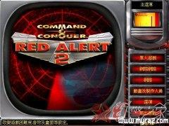 红色警戒2v1.0版