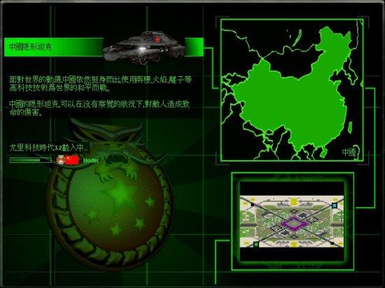 红色警戒2科技时代3.21解锁版