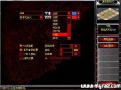 红色警戒2中华之辉mod1.28
