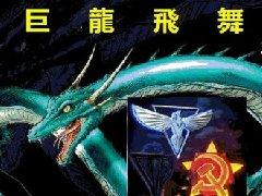 红色警戒2巨龙飞舞之尤里的阴谋mod