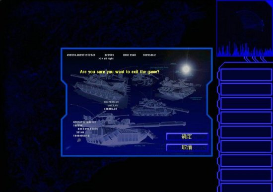 所以这个mod的几乎全部单位都是借来的,除了那只思金人母舰;      3