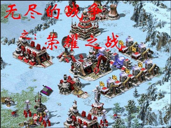 红色警戒2荣耀之战mod
