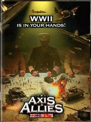 世界大战专题