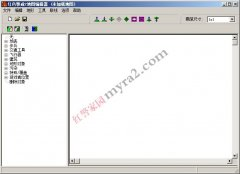 中文版红警地图编辑器