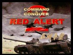 红色警戒2亚洲争霸mod
