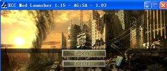 尤里的复仇mod推荐燃料库1.03