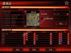红色警戒3娜塔莎战役地图包