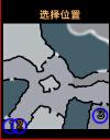 红色警戒3雪中的希望战役任务包