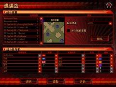 Tower Defense红色警戒3TD塔防地图