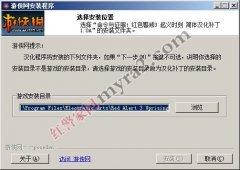 起义时刻简体中文补丁包