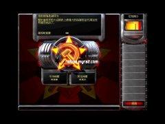 红色警戒2盟军倒数第二关打法攻略
