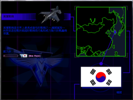 《红色警戒2》韩国黑鹰攻略大全