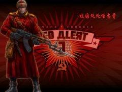 RA3|红色警戒3电脑壁纸动员兵手机壁纸