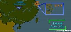 红警3中国南部任务包