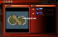 红色警戒3无限岛视频合集