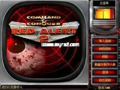 红色警戒2win10黑屏修正补丁