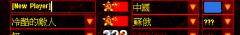 共和国之辉专用冰天雪地ai加强版