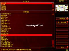 红色警戒2迟到的曙光中文版LD0.5