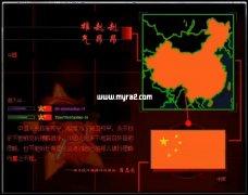 红色警戒2共和国之辉游戏全屏运行教程