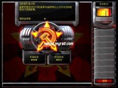 红色警戒2苏军第八关速通关攻略视频
