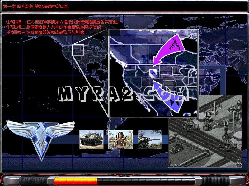传奇世界2怎么解压_红色警戒2罪与罚盟军版下载-尤里的复仇罪与罚任务包-红警中文网