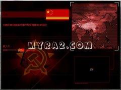 红色警戒2心灵终结3.3中文补丁(百夫长联盟版)
