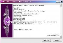 心灵终结3.3.1英文版安装包