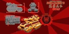红色警戒3龙霸天下ov2.7中文版