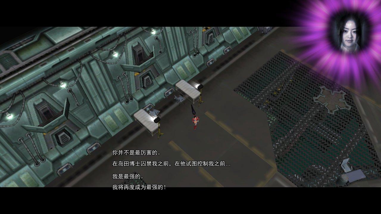 红色警戒3火箭天使图片