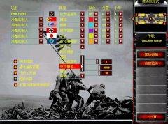 红色警戒2二战风云2之异界入侵