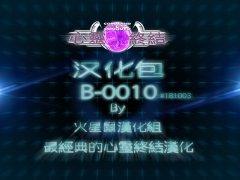 心灵终结3.3.4中文硬盘版