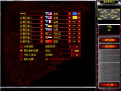 红色警戒2环岛地图