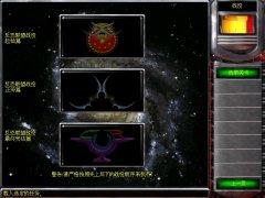 红色警戒2反恐联盟(共和国之辉3)游戏截图