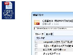 红色警戒2全集(需迅雷)