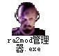 RA2mod管理器