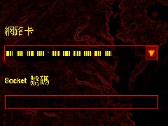 红警2免IPX协议补丁