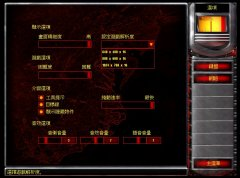 红警2分辨率怎么调?1920x1080的电脑分辨率调成多少