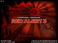 尤里任务―红色警戒(帝国)